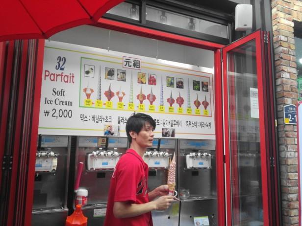 Giant Soft Serve Ice Cream Stall