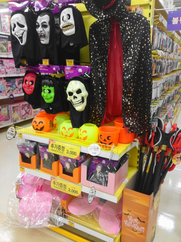 Halloween Products for sell at Homeplus