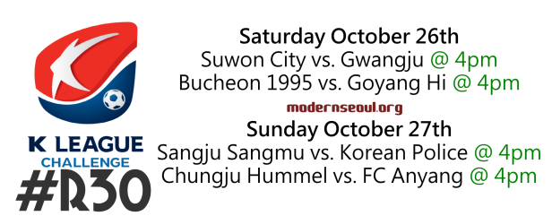 K League Challenge 2013 Round 30
