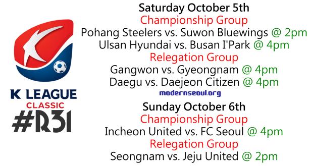 K League Classic 2013 Round 31