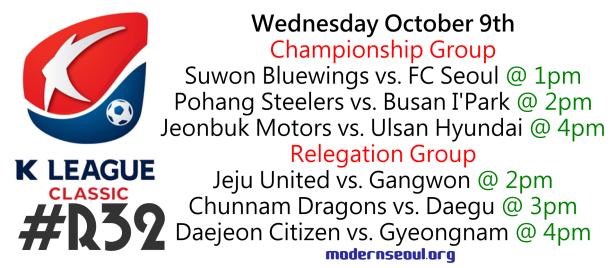 K League Classic 2013 Round 32