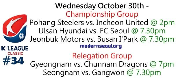 K League Classic 2013 Round 34