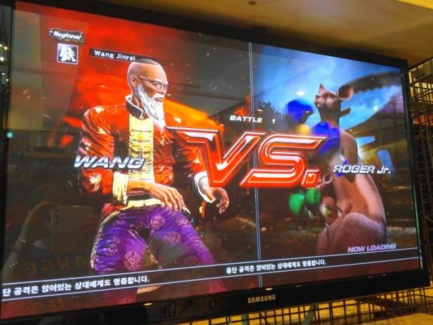 Pulsa Bang Playstation Cafe - Tekken