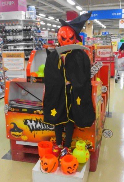 Scary Halloween Display at Homeplus South Korea