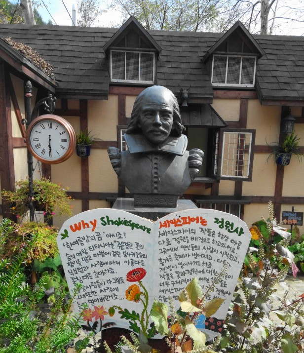 Shakespeares Bust and House - Gangwon South Korea