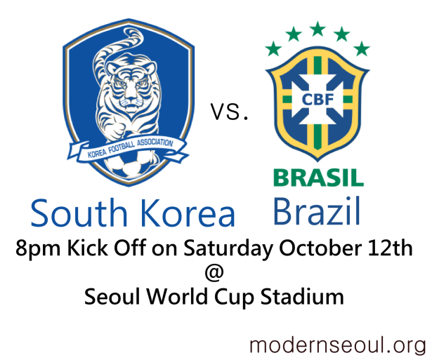 South Korea vs. Brazil October 2013