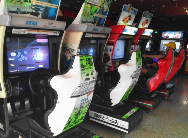 Video Game Arcarde Incheon - Driving