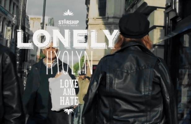 Hyolyn - Lonely Banner 1
