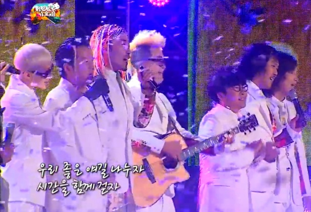 Infinite Challenge - We're All Together Stage