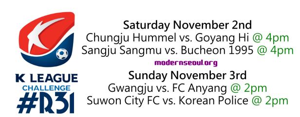 K League Challenge 2013 Round 31