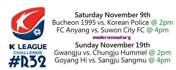 K League Challenge 2013 Round 32