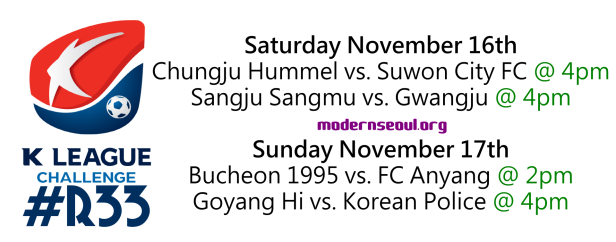 K League Challenge 2013 Round 33