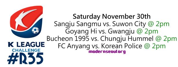 K League Challenge 2013 Round 35