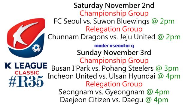 K League Classic 2013 Round 35