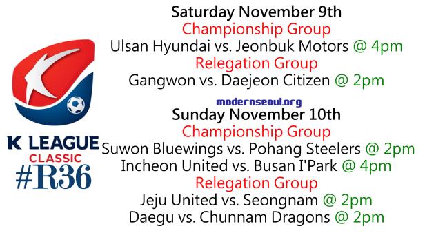 K League Classic 2013 Round 36