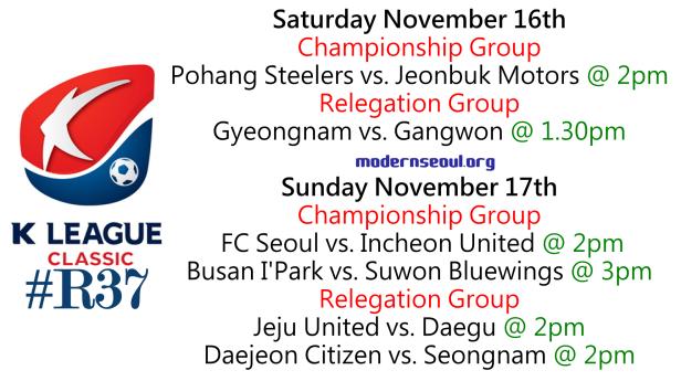 K League Classic 2013 Round 37