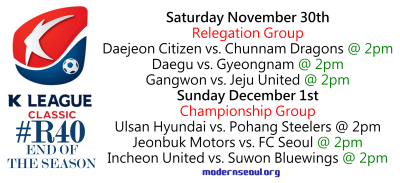 K League Classic 2013 Round 40
