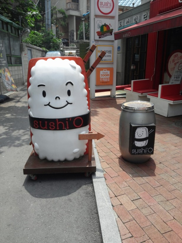 Sushi O Hongdae Sushi Buffet - Mascot