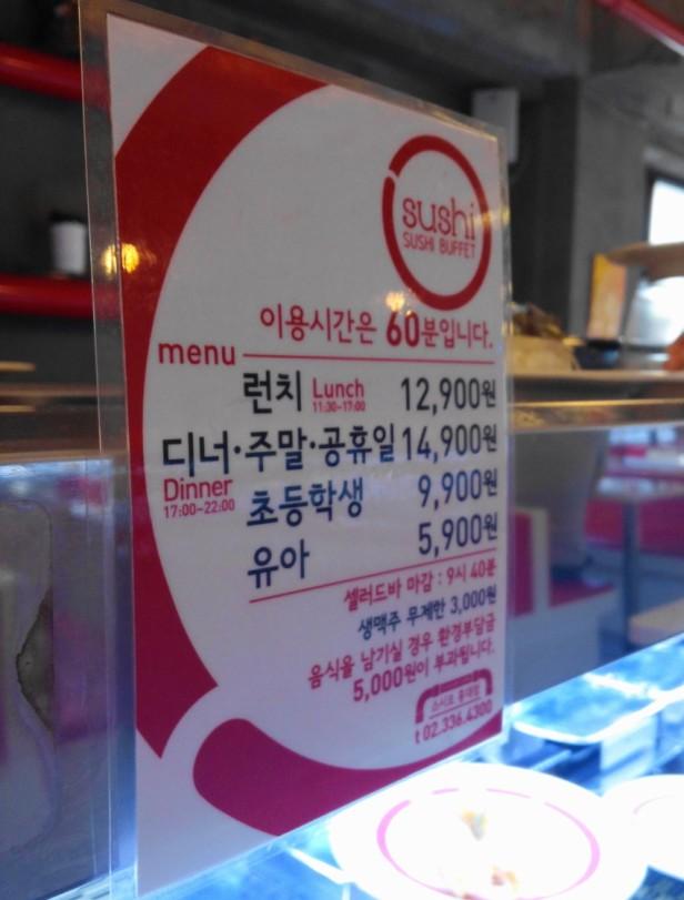 Sushi O Hongdae Sushi Buffet - Menu
