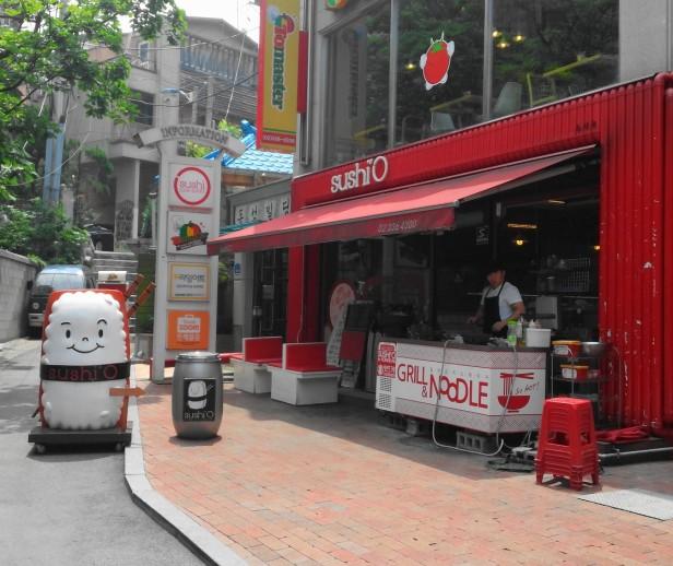 Sushi O Hongdae Sushi Buffet - Outside