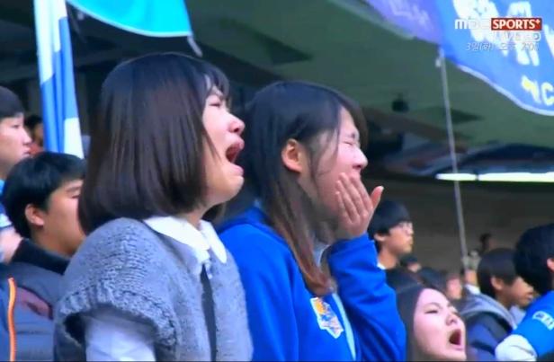Ulsan Hyundai Fans upset