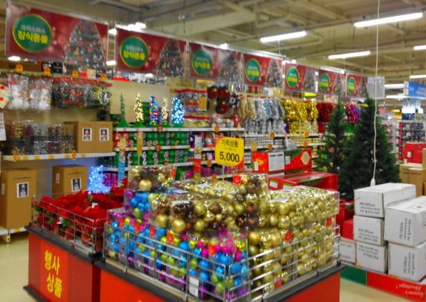 Christmas Items - Homeplus Korea