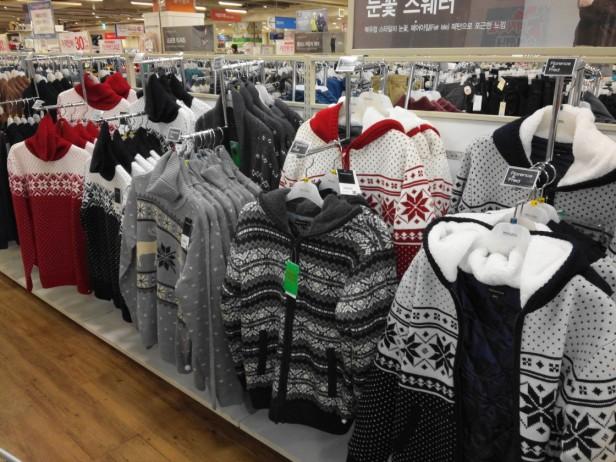 Christmas Sweaters - Homeplus Korea