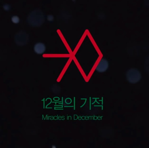 EXO Miracles in December Banner