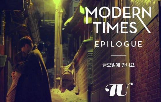 Friday - IU feat Jang Yi-Jeong Banner
