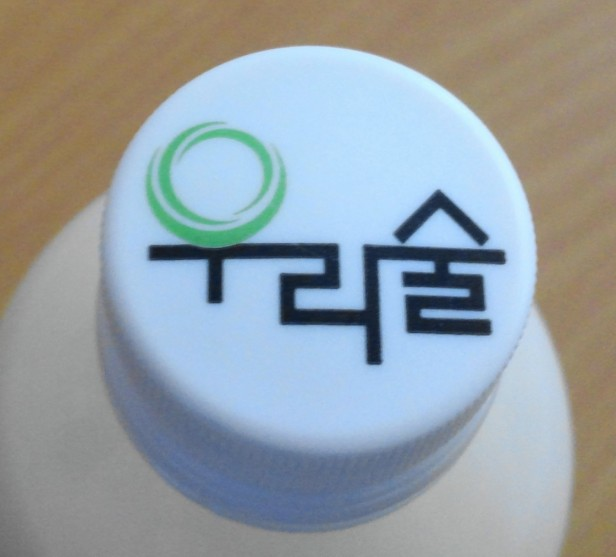 Me3% Sports Makkoli Drink - Cap