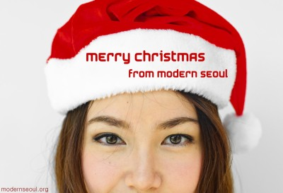 Merry Christmas from Modern Seoul