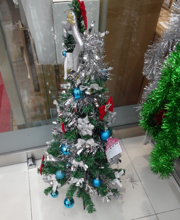 Mini Christmas Tree - Daiso