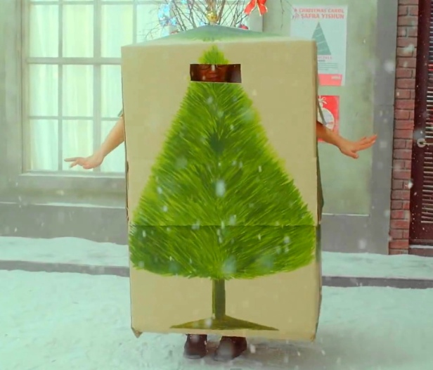 Secret I Do I Do - Christmas Tree Box Man
