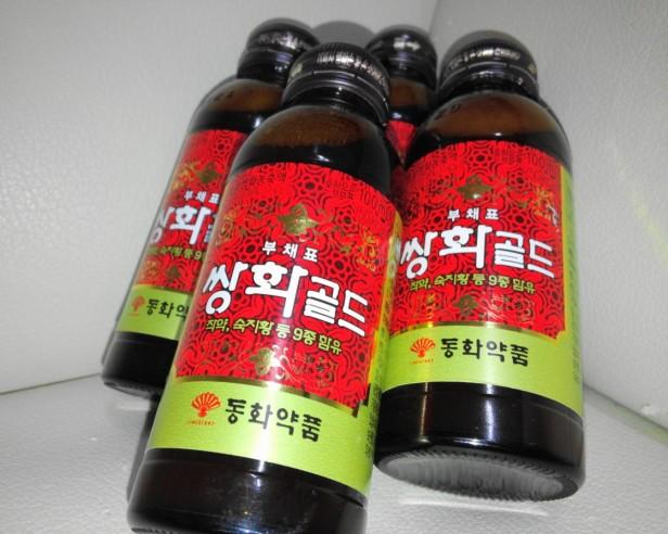 Ssanghwatang - Bottles