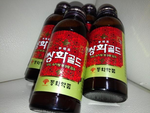 Ssanghwatang SHT Korean
