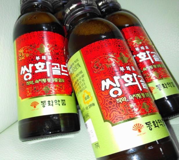 Sssanghwatang - Korean Herbal Drink
