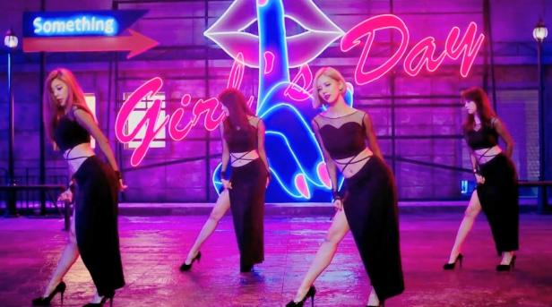 Girls Day Somethings - legs dance
