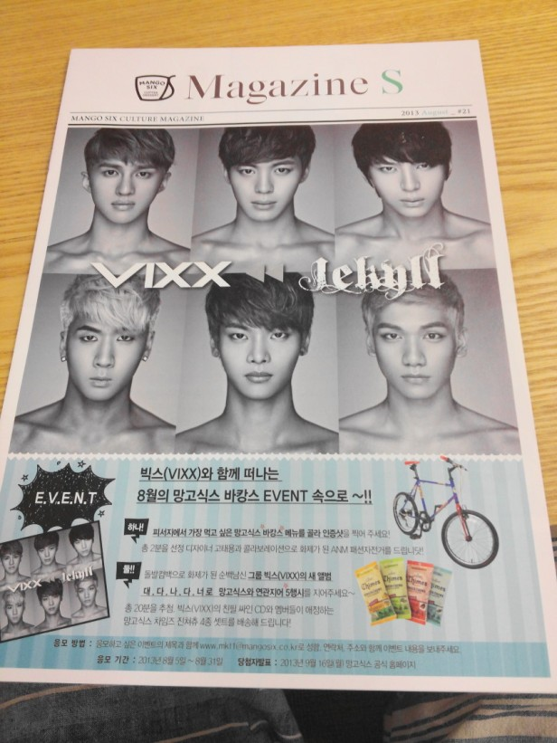 Mango Six Coffee Korea - VIXX Magazine