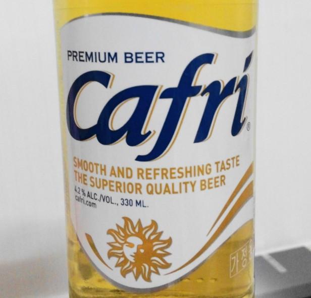 Cafri Bottle - Close Up