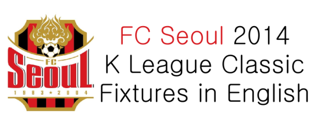 FC Seoul 2014 Fixtures in English Banner