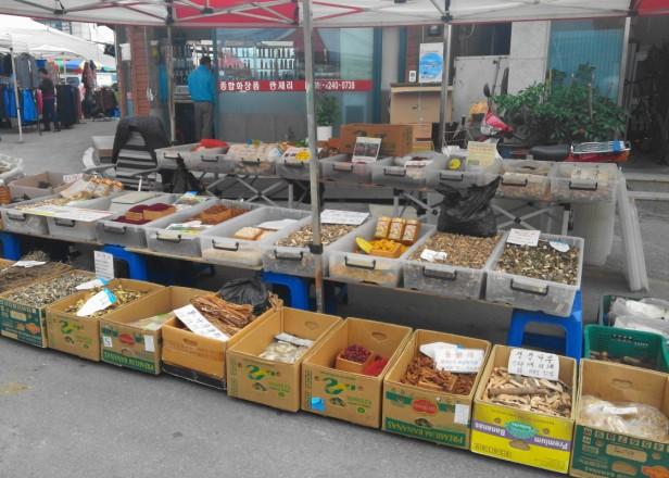 Herbal and Natural Products at a Gangwon-Do Street Market