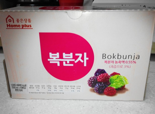 Homeplus Bokbunja - Box 2