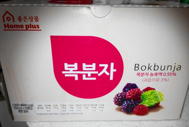 Homeplus Bokbunja - Box