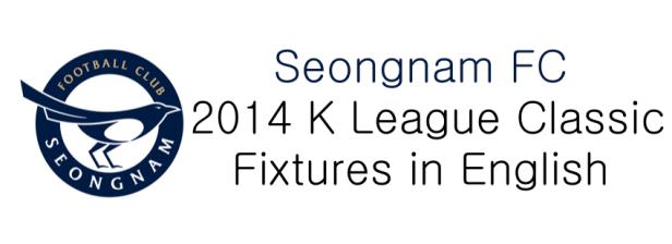Seongnam FC 2014 Fixtures in English Banner