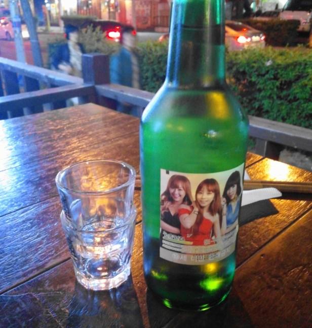 Sistar Soju Bottle - Modern Seoul