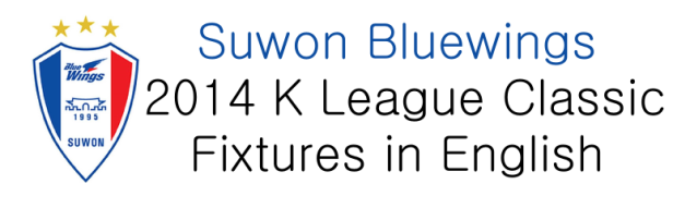 Suwon Bluewings 2014 Fixtures in English Banner