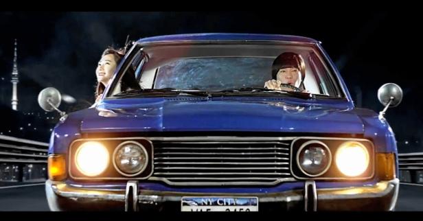 Baechigi Dduraeyo - American Car