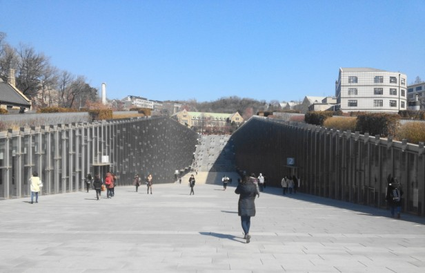 Ewha Womans University Seoul - Campus Valley