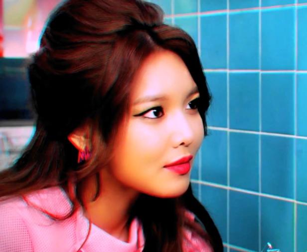 Girls' Generation Mr. Mr. - 1