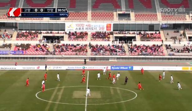 Goyang Hi vs. FC Anyang 2014
